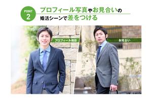 ブログ用画像_01.jpg