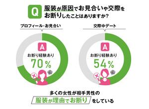 ブログ用画像_06.jpg
