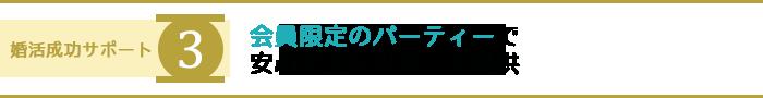 PDCAサイクル作成・検証と再度のP.計画作成のアドバイス・バックアップ!